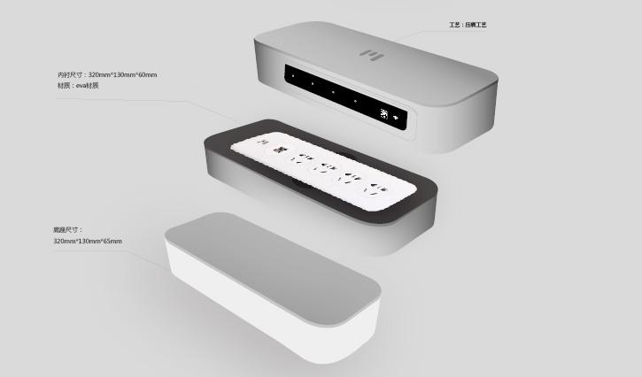 智能产品包装设计,智能插排包装设计