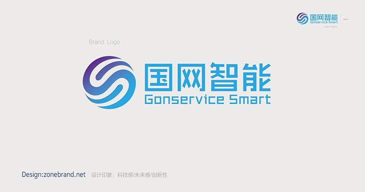 智能科技公司vi设计,互联网科技公司vi设计,品牌设计公司,深圳vi设计